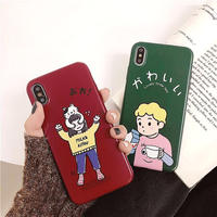 Milk Boy&Girl iPhone case