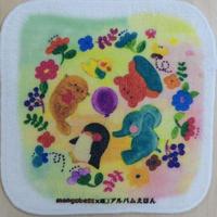 モンゴベス×アルバムえほんコラボ【ミニハンカチ】 アニマルリース_MA- 03A