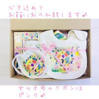 ☆アルバムえほん×モンゴベス☆コラボアイテム☆6点ギフトセット☆ご出産のお祝いに♪【お箱あり】