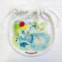 モンゴベス×アルバムえほん☆コラボアイテム☆巾着大【ぞうさん】