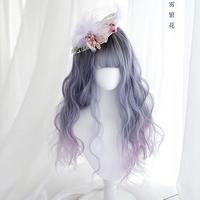 Misty Bouquet—Ⅰ型薫月  Lavender Moonlight