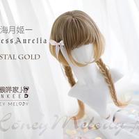 海月姫PrincessAureliaーCrystal Gold
