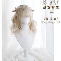Misty Bouquet—Ⅱ型薄雪金HAZY SNOWY GOLD