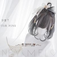 少女TーPewter Pineー