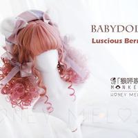 BABYDOLLーLuscious Berry