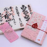 【福島市 三和紙店】福咲和紙 御朱印帳+折り紙セット