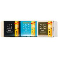 ≪父の日ギフト用≫メッセージカード付【南相馬市  みそ漬処 香の蔵】3種のクリームチーズみそ漬セット