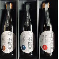 【岩瀬郡天栄村 鈴木醤油店】[蔵元直送]小さな蔵の手造り醤油3種