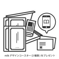 【ギフト】モアコーヒープラン※単月購入