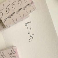 Hase. | スタンプ [4.11.18.25]