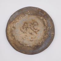 比地岡 陽子 / 金彩釉珊瑚紋銘々皿(実物写真1088)