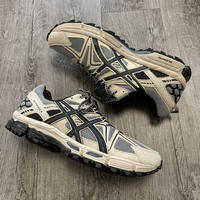 ASICS MENS GEL-KAHANA 8 (Feather Grey/Black/Carbon)