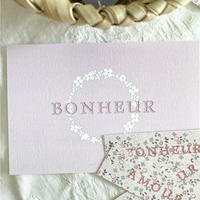 ポストカード ♡ Couronne BONHEUR