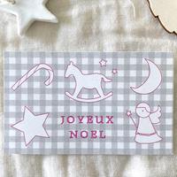 N-37 messagecard ★ Joyeux Noël 25枚