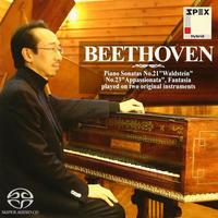 CD「ベートーヴェン・ソナタ集」上野真:フォルテピアノ