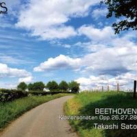 CD「ベートーヴェン ソナタ集」佐藤卓史:ピアノ