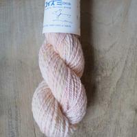 緒方伶香|手つむぎ 手染め コイズミ印の糸 Rose Cherbourg