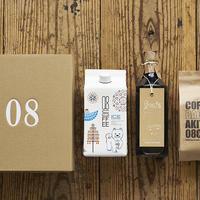 08COFFEE|アイスコーヒーとカフェオレベースとコーヒーバッグのセット(ボックス付き)