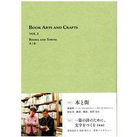 美篶堂+本づくり協会|本づくり協会会報誌BOOK ARTS AND CRAFTS VOL.3