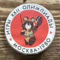 オソブランコ ミーシャバッジ8(フェンシング)