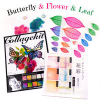 そ・か・な|クラフトセット|蝶 花 葉 切り絵キット コラージュ素材 グラシン紙 ペーパークラフト