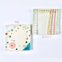 みかガマ|正方ヒラ皿 : 泡花/虹ライン