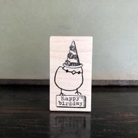 ハチマクラ|USAスタンプ(934D)ひよこ_birthday