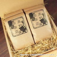 高野珈琲店|コーヒー豆200g×2袋セットB