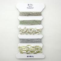 AVRIL|糸コレパック  ホワイトセット