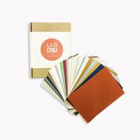 JAM レトロ印刷PAPER SAMPLE BOX