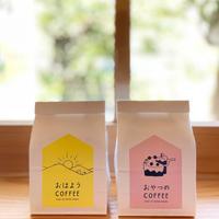 おうちでコーヒーるるる|コーヒー豆二種のセット