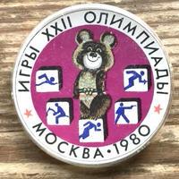オソブランコ ミーシャバッ10(多種目)