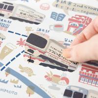 手紙社|【数量限定】京王電鉄×手紙社コラボ記念乗車券