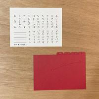 AUI-AO Design|丸から始まるカードセット
