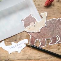 啓文社印刷|meribun ツキノワグマの森カードセット