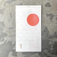 水縞|水縞模様カレンダー2022