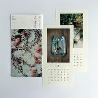 椿野恵里子|2022年カレンダー花と果実