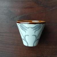kinoki pottery|陶小町/お猪口(向い合うクロユリ)