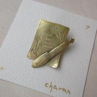 charan 山田亜衣|真鍮ブローチ 手紙とペン