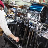 啓文社印刷|職人が選んだ紙モノセット