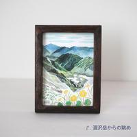 H/A/R/V/E/S/T TEXTILE/DESIGN|原画2. 涸沢岳からの眺め (限定BOX入り)