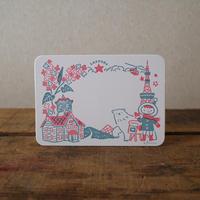 高旗将雄 観光カードセット(6枚)