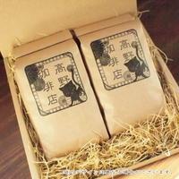 高野珈琲店|コーヒー豆200g×2袋セットC