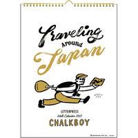 CHALKBOY(グリーティングライフ)|2022リングカレンダー