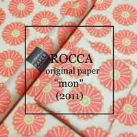 ROCCA | オリジナルペーパーA3&A4ミックス11柄セット