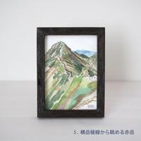 H/A/R/V/E/S/T TEXTILE/DESIGN|原画5. 横岳稜線から眺める赤岳 (限定BOX入り)