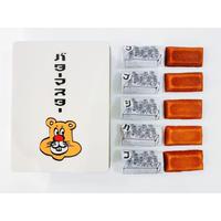バターマスター|オリジナル缶入りフィナンシェ10ヶセット