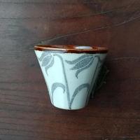 kinoki pottery|陶小町/お猪口(並ぶクロユリ)
