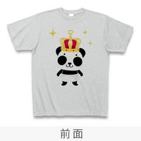 B*ズレちゃんの誰の王冠?*Tシャツ_グレーCT02