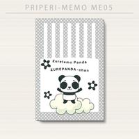 003ズレぱんだちゃんメモ(me-05)